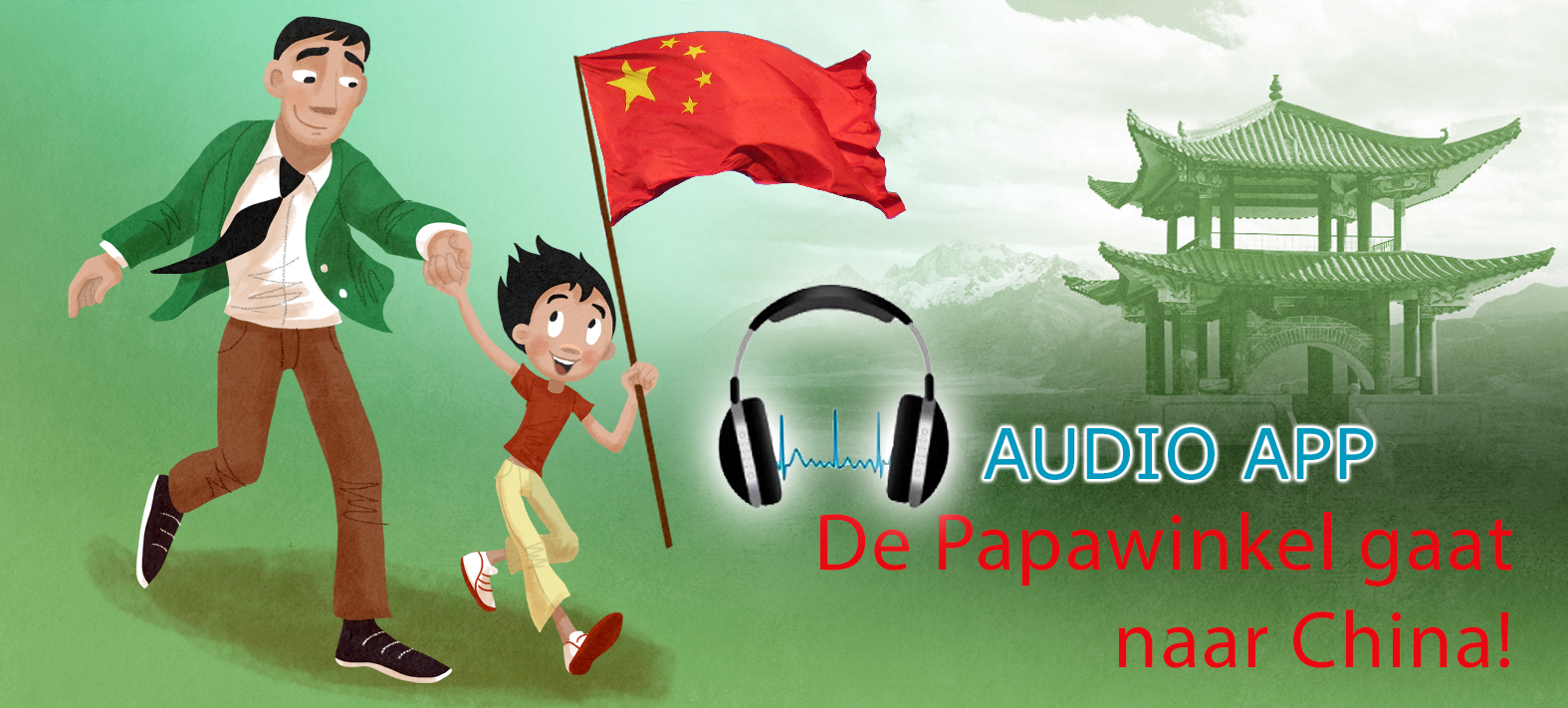 blogplaatje-papawinkel-china-audio.jpg